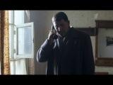 Крик совы. Особые полномочия (2013) 10 серия