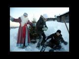 Веришь в новогоднюю сказку? тогда Дедушка Мороз уже в пути :D
